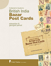 British India Bazar Post Cards