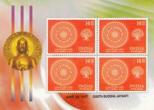 2500th Buddha Jayanti - Design-2
