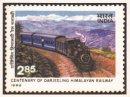 Centenary of Darjeeling Himalayan Railway