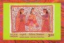 Madhubani Mithila Paintings