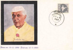 First Death Anniversary of Jawaharlal Nehru - Design-3