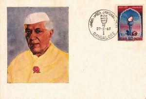 First Death Anniversary of Jawaharlal Nehru - Design-2