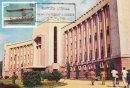Museums of India - Salar Jung Museum