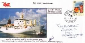 Carried by Ship from Port Blair to Havelock