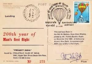 Carried by Hot Air Balloon from Safdarjung Airport, New Delhi to Sarojininagar HPO, New Delhi