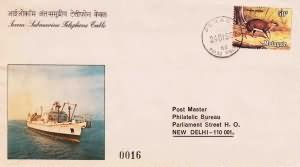Carried by Cable Laying Ship from Philatelic Bureau, Parliament Street, New Delhi to Exhibition Venue