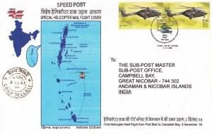 Carried by Helicopter Mail from Port Blair to Campbell Bay - Speed Post