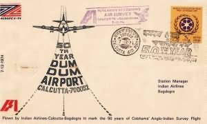 Carried by Plane - Indian Airlines from Calcutta to Bagdogra