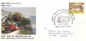 Carried by Kalka-Shimla Railway from Shimla to Kathleeghat