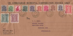 Service Stamps FDC - Design-1