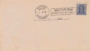 Service Stamps FDC - Design-2