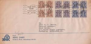 Service Stamps FDC - Design-4
