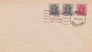 Service Stamps FDC - Design-8