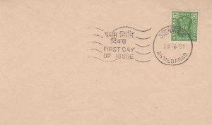 Service Stamps FDC - Design-6