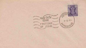 Service Stamps FDC - Design-7