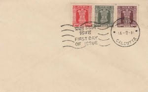 Service Stamps FDC - Design-9