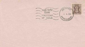 Service Stamps FDC - Design-10