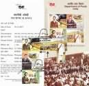 Centenary of Satyagraha - Folder