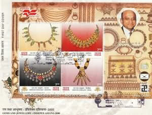 Indepex-Asiana 2000, 14th Asian International Stamp Exhibition, Calcutta (3rd Issue) Gems & Jewellery - Taxila