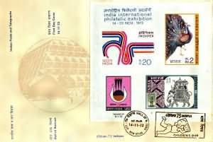 INDIPEX-73, India International Philatelic Exhibition