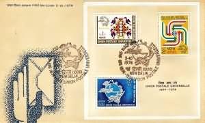 Centenary of Universal Postal Union (U.P.U.)