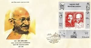 India-South Africa Cooperation: Mahatma Gandhi