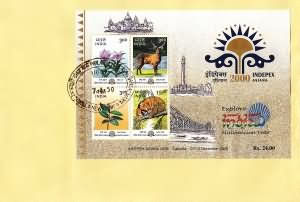 Indepex-Asiana 2000, 14th Asian International Stamp Exhibition, Calcutta (1st Issue) Natural Heritage of Manipur and Tripura