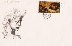 500th Birth Anniversary of Michelangelo Buonarroti (Italian Painter & Sculptor) - 1st Pair