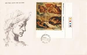 500th Birth Anniversary of Michelangelo Buonarroti (Italian Painter & Sculptor) - Color Code Right Down