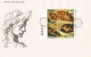 500th Birth Anniversary of Michelangelo Buonarroti (Italian Painter & Sculptor) - Color Code Left Down