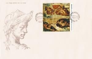 500th Birth Anniversary of Michelangelo Buonarroti (Italian Painter & Sculptor) - Picture Light