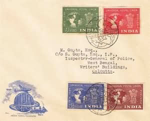 75th Anniversary of Formation of Universal Postal Union (U.P.U.)