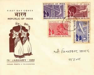 Inauguration of Republic of India - Large Cover