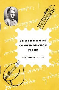 Vishnu Narayan Bhatkhande-2