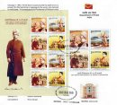 150th Birth Anniversary of Swami Vivekananda
