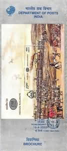 150 Years of Indian Railways