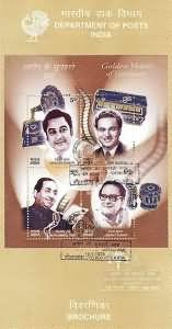 Golden Voices of Yesteryears - Kishore Kumar, Mukesh, Mohd. Rafi & Hemant Kumar