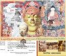 2550 Years of 'Mahaparinirvana' of the Buddha