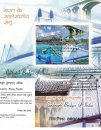 Landmark Bridges of India