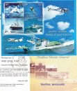 30th Anniversary of Indian Coast Guard
