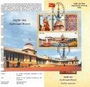 80th Years of Rashtrapati Bhawan, New Delhi