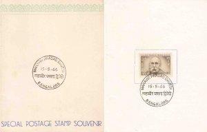 Acharya Mahavir Prasad Dvivedi