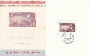 Dr. Homi Jehangir Bhabha - Type-1