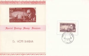 Dr. Homi Jehangir Bhabha - Type-2