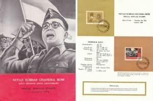 67th Birth Anniversary of Subhash Chandra Bose (Freedom Fighter)