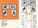 Indian Birds (2nd Series)