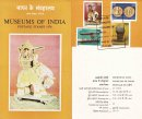 Museums of India - Design-2 - Cancellation in a Larger Box (42x50 mms)