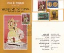 Museums of India - Design-1 - Cancellation in a Smaller Box