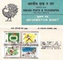 IX Asian Games, New Delhi (6th Issue)