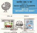 'INPEX-82' - National Stamp Exhibition, New Delhi